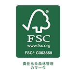 FSC®マーク